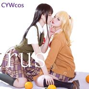 Japanese-Anime-Citrus-Aihara-Yuzu-Aihara-Mei-Cosplay-Costume-School-Studants-Clothes-Women-Dress-Summer-Gilrs