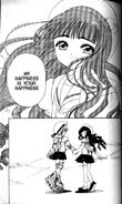 B7--sakura-anime-manga-anime