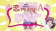 Anime 105691 114781