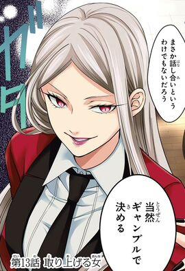 Sachiko color2