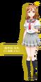 Sunshine!! infobox - Kunikida Hanamaru.png
