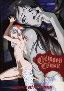 Anime-Crimson-Climax-DVD-Hybt