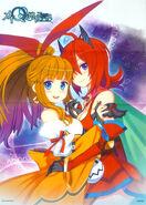 MeiQ- Estra and Flare