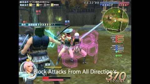 DWO Great Sword - Advanced