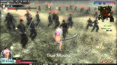 DWO Unicorn Horn Sword - Musou's