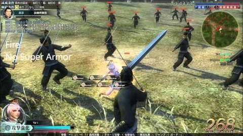 DWO Great Sword - Eclipse