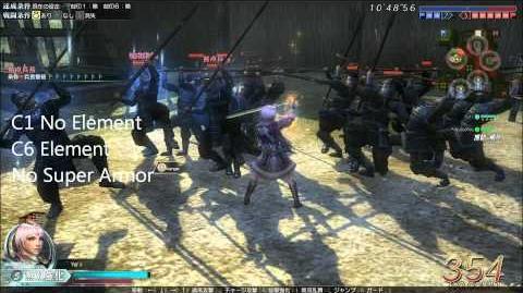 DWO Wolf Sword - Moon