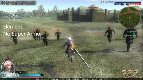 DWO Great Sword - Fan