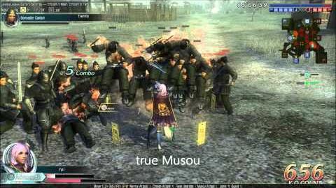 DWO Cursed Deck - Musou's