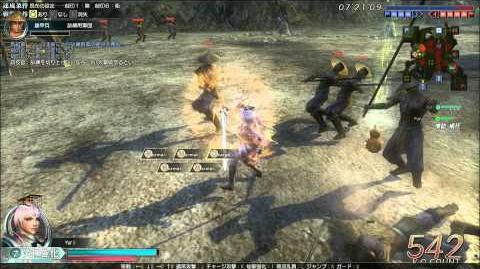 DWO Wolf Sword - Move Set