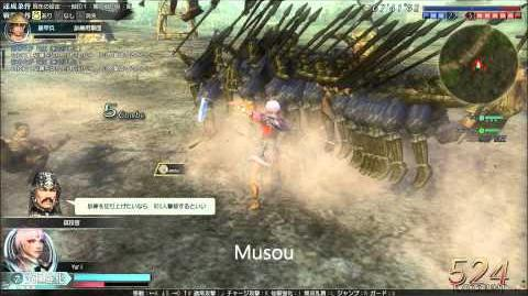 DWO Twin Blade - Musou's