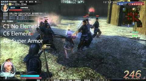 DWO War Fan - Moon