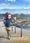Chiaki-sky-connect