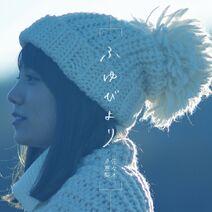 Eri Sasaki-Fuyu Biyori-CD cover