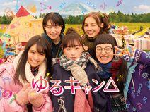 Yuru Camp TV drama main cast plus Mt Fuji