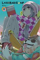 Volume 1 image