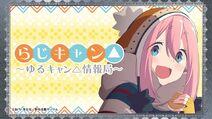 Radio Onsen-YuruCampΔ Information Station promo image from Twitter