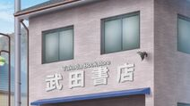 Laid-Back Camp-Takeda Bookstore-in anime