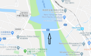 Utsubuna area