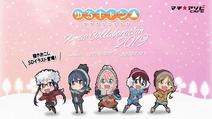 YuruCamp promo collab with Machi Asobi Cafe