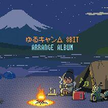 Yuru Camp 8bit Arrange Album cover