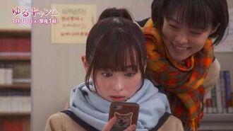 【公式】木ドラ25『ゆるキャン△』第4話 主演:福原遥|テレビ東京