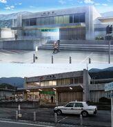 Utsubuna station