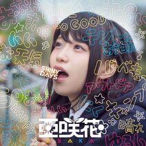 Asaka-SHINY DAYS-CD-DVD-from Amazon