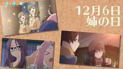 Dec6 YuruCamp-Sisters Day promo