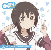 Yuruyuri Song ♪ Solo! 03