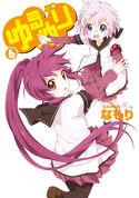 YuruYuri-Volume06-Cover