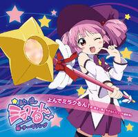 YuruYuri ♪♪ Music 00 Yonde Mirakurun!