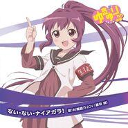 Sugiura.Ayano.full.1253808