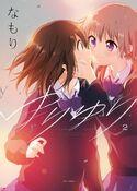 YuriYuri2 Cover