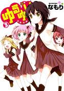 YuruYuri-Volume03-Cover