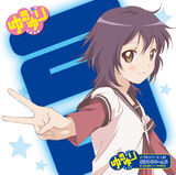 YuruYuri no Uta Series♪02: Goyururi World
