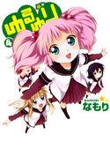 YuruYuri-Volume04-Cover