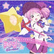 Yuru-Yuri-2-Music-00-Mirakurun-cover