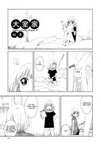 Oomuro-ke-Chapter8-Art