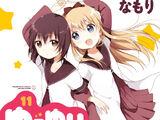 YuruYuri Volume 11
