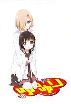 Nana and rise manga