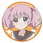 Chinatsu Yoshikawa Can Badge