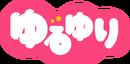 YuruYuri (manga)