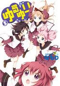 YuruYuri-Volume05-Cover