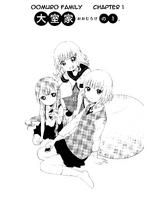 Oomuro-ke-Chapter1-Art
