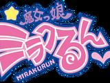 Majokko Mirakurun