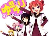 YuruYuri Volume 01
