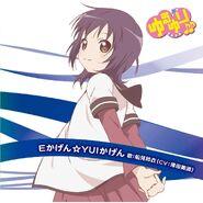 Funami.Yui.full.1295448