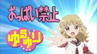 HD Yuru Yuri - All Eyecatche's (Season 1 & 2 )