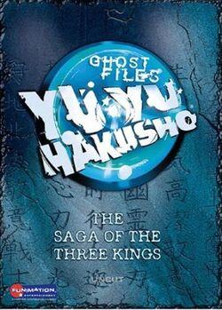 YuYu Hakusho DVD season 4